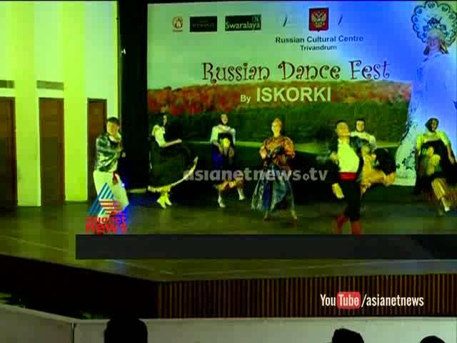 Russian dance team performance റഷ്യന് കലാകാരന്മാരുടെ ന്യത്തസന്ധ്യ