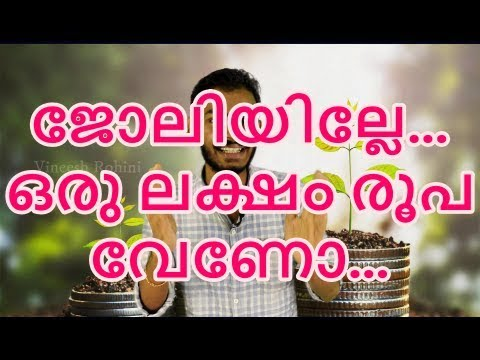 Self Employment  Scheme by Government of Kerala – KESRU