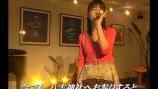 嗣永桃子 渡良瀬橋.