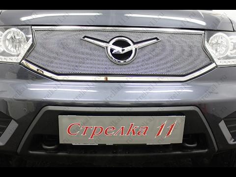Защита радиатора УАЗ Патриот (I рестайлинг 3) 2016-н.в. (Хром) - strelka11.ru