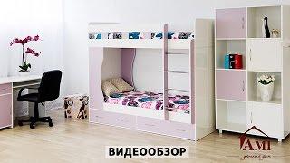 видео Детские комнаты с двухъярусной кроватью (26 фото)