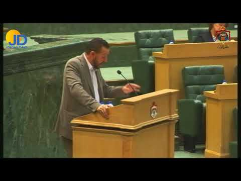 كلمة النائب قصي الدميسي في جلسة مناقشة البيان الوزاري لحكومة د عمر الرزاز  - نشر قبل 1 ساعة