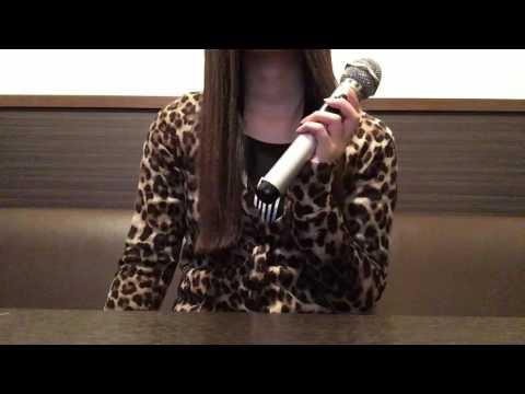 高校生が 藤井一子 チェック・ポイントを 歌ってみた カラオケ (cover)