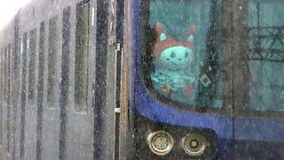 【相鉄/小田急】相鉄21000系甲種(少し)×小田急運転見合せ【&ゲリラ豪雨の模様】
