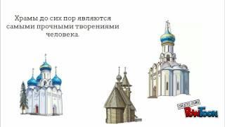 Влияние религии на культуру Руси