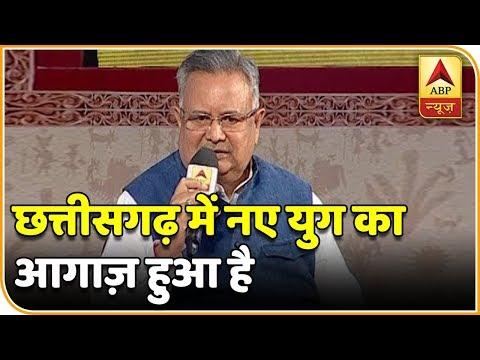 Shikhar Sammelan: Chhattisgarh CM Raman Singh Claims State Has Moved Four Steps Ahead | ABP News