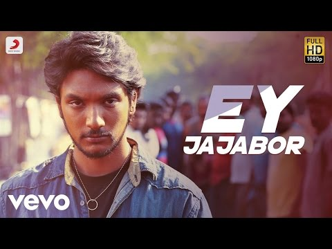 Ey Jajabor Song Lyrics From Rangoon
