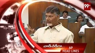 99 TV News 7PM Headlines | 19-09-2018 | 99TV Telugu