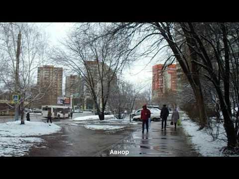 Воронеж 23.03.2019. Погода