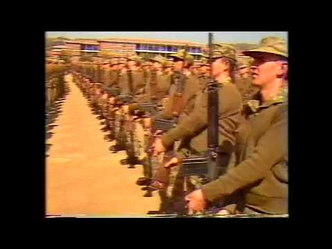 South African Police College 1984