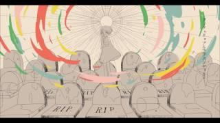 ギルティダンスは眠らない / しーくん feat. v flower【Official】