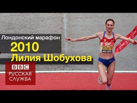 Допинг в легкой атлетике: 5 самых громких скандалов - BBC Russian