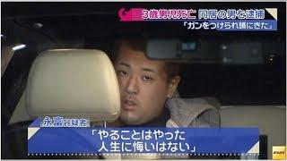志村けん、『金スマ』で生い立ちといかりや長介さんへの想い語る.