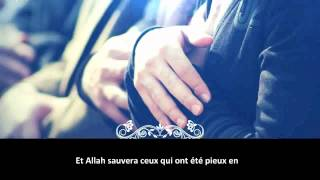 Très belle récitation de Coran - Ne désespère pas de la Miséricorde d