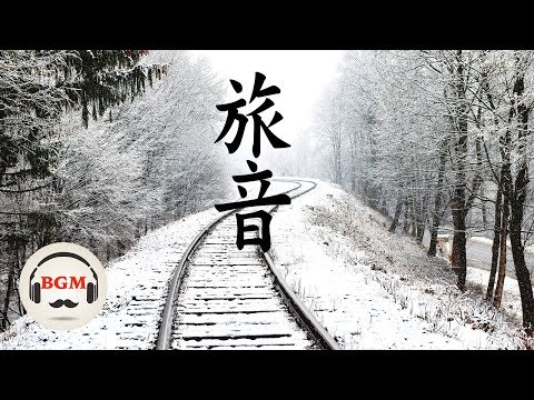 Peaceful Piano  - Japanese Piano  - Relaxing  - Background