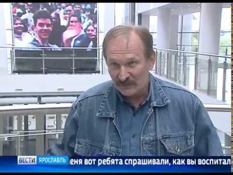 В Ярославле стартовал 14-й Международный кинофестиваль «В кругу семьи»