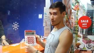 Обменник на острове Ко Чанг(Приплыв на пароме на наш любимый остров Ко Чанг, конечно же не обойтись без денежных затрат. Поэтому об этом..., 2016-03-01T18:02:06.000Z)