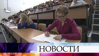 Географический диктант пишут повсей России иеще вдвух десятках стран.
