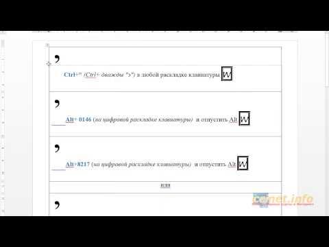 Сдвиг таблицы для вставки заголовка в Word