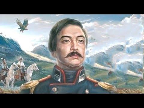 Чокан Валиханов краткая биография презентация