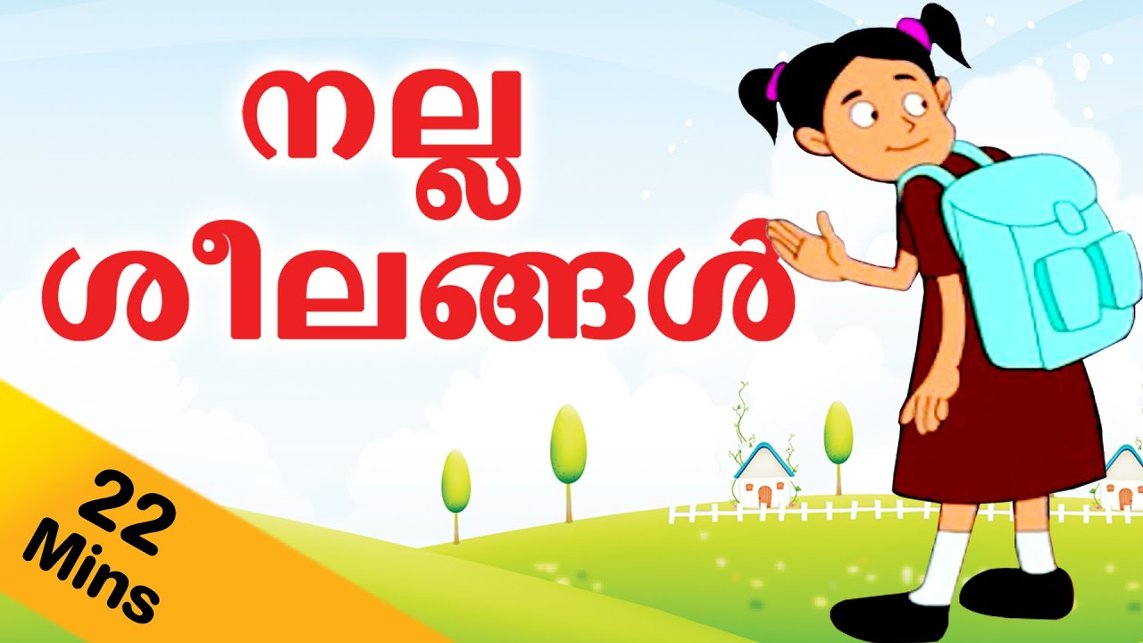 learn good manners for kids in malayalam