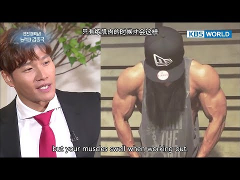 INT with Kim Jongkook…His Talents Never Cease To Amaze! [Entertainment Weekly/2018.01.08]