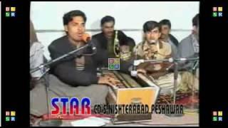pashto zahir mashokhel Bahadar zeb