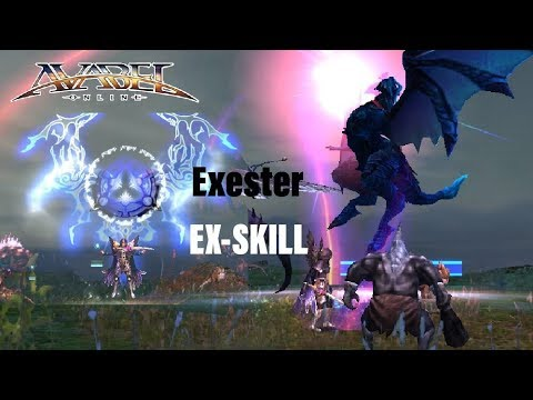 AVABEL ONLINE : Exester EX-SKILL