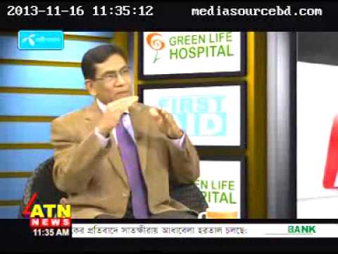 Glaucoma Interview at ATN News on 16 Nov'13 Guest Prof. M. Nazrul Islam