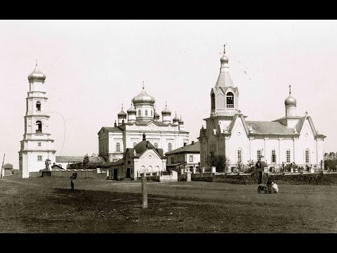 Оренбург / Orenburg in Pre-revolutionary photographs