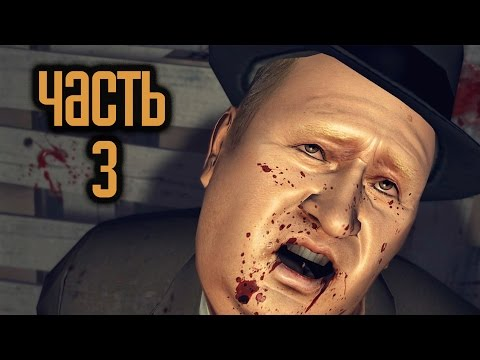 Mafia 2 Прохождение Серия 1 (Дом, милый дом)