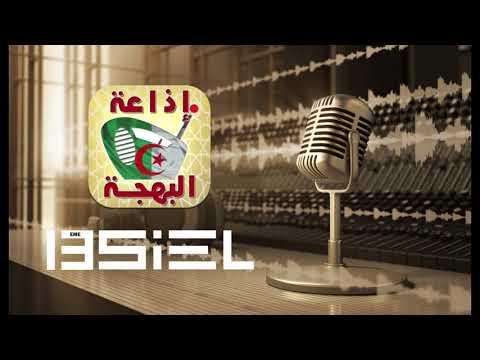 SIEL- Annoncer l'événement sur radio El Bahdja 02/04/2019