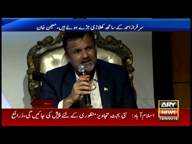 Moin Khan believes Pakistan team has to play positively against India