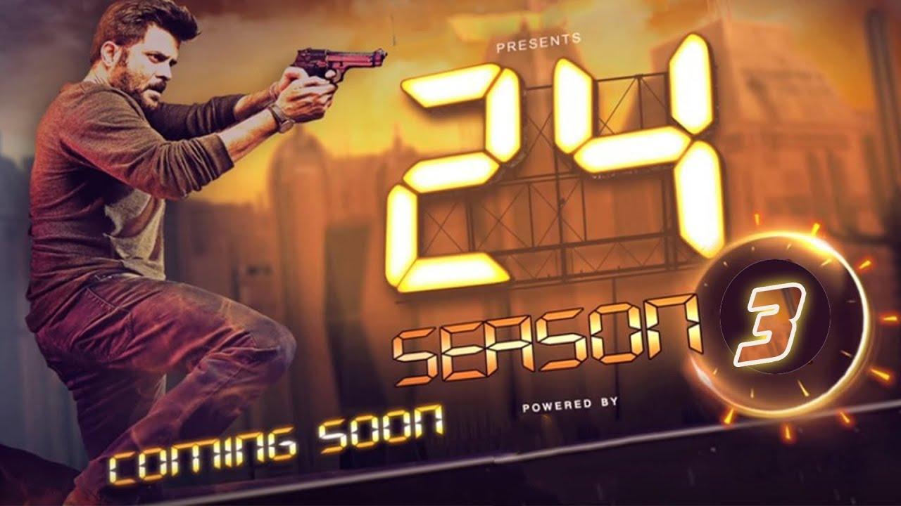 Anil Kapoor 24 Season 3 से करेंगे धमाका | आएंगे दमदार Look में नज़र | 24 Season 3 Episode image