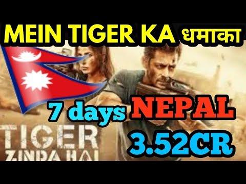 TIGER ZINDA HAI NEPAL BOX OFFICE COLLECTIONS | 1st week | SALMAN KHAN