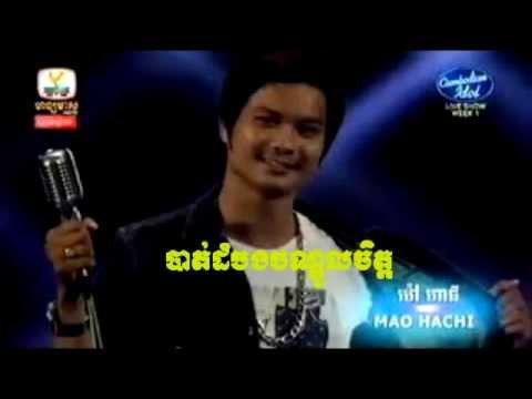 Mao Hagi-Battambang bondol chet-mao hagi cambodian idol-mao hagi live show-mao hagi song