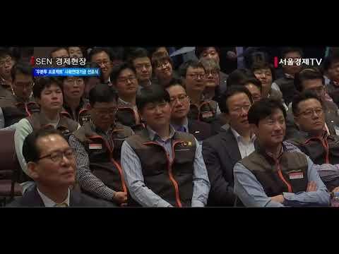 [서울경제TV] 사무금융노사 '사회연대기금' 양극화해결 마중물 될까