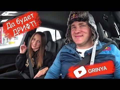Сколько можно заработать на ДРИФТЕ? Про Redbull и Автоспорт в Украине. Интервью с GRINYA