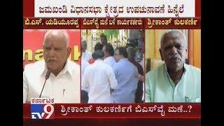 BS Yeddyurappa Has Promised Srikanth Kulkarni to Grant Him Ticket In By-polls