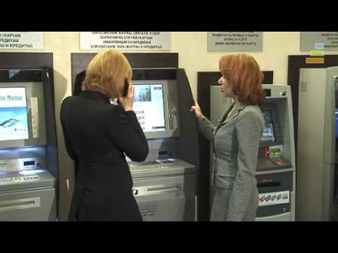 Bank of Moscow VideoCC