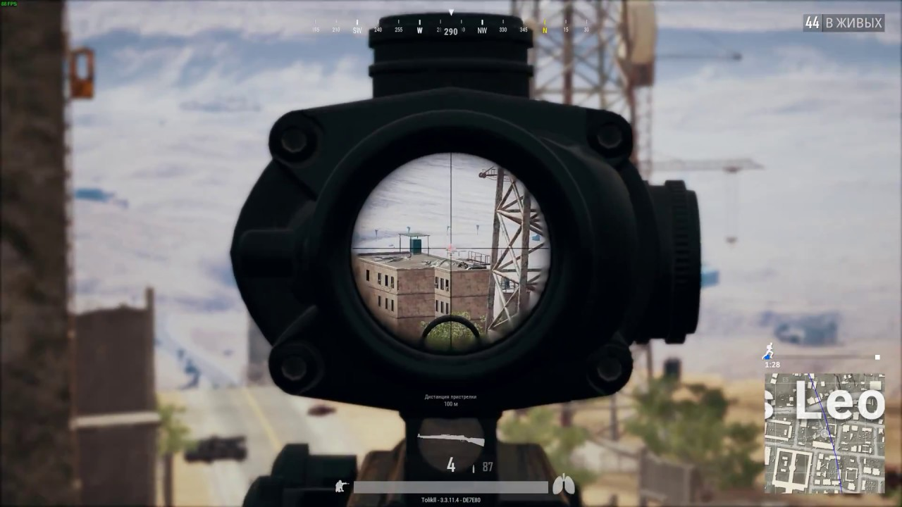battlegrounds how to stay scoped