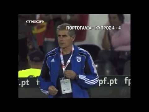 Cyprus National Football Team Glory Moments Part I