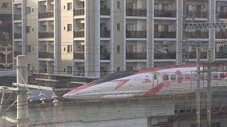 静鉄ホテルプレジオ博多 トレインビュー ハローキティ新幹線