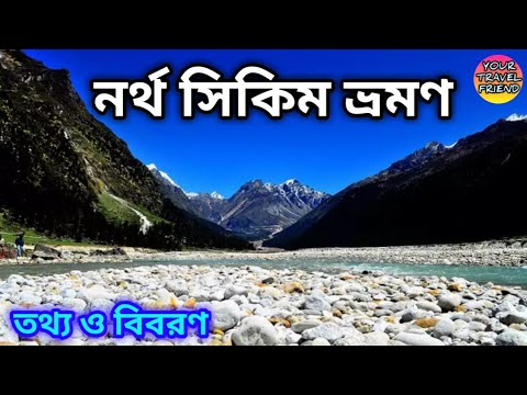 NORTH SIKKIM PACKAGE TOUR guide @ YAMTHANG VALLEY, ZERO POINT, NORTH SIKKIM, WAY TO HEAVEN