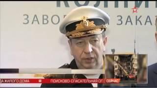 Сюжет телеканала «Звезда»