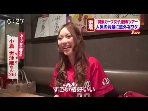 関東女子ファン観戦ツアーに前田智徳登場!! 2014.05.12