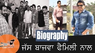 Jass bajwa   with family   biography   mother   father   songs   movies   childhood pics   dob   age