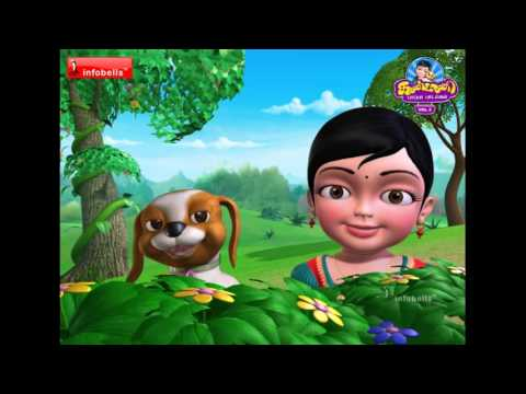 Amma Ingae Vaa Vaa | Tamil Rhymes for Children | Infobells Kanmani Rhymes