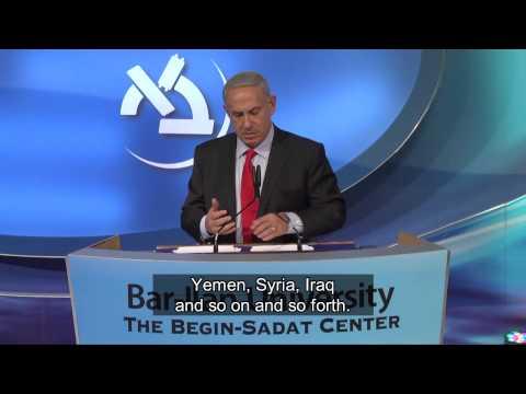 Israeli Prime Minister Binyamin Netanyahu's Address at Bar-Ilan University