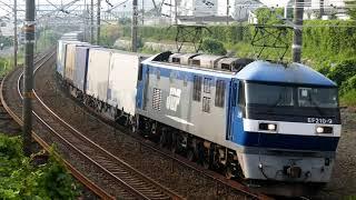 2019/08/20 JR貨物 10日ぶりに揃った朝の貨物列車5本
